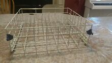 Whirlpool Lower Dishwasher Rack