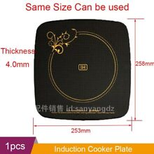 Induction Plate Induction Cookers Oven Parts Employed Universally Stove Cooktop