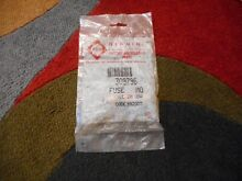 Whirlpool Kenmore Wall Oven Microwave Combo  Fuse  NEW Part Free Shipping  C 13