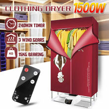 1500W Electric Clothing Dryer Remote Control Drying PTC Heating 110 240V