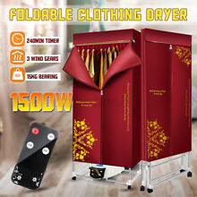 US Folding Electric Clothing Dryer 1500W Remote Control 110 240V Drying Portable