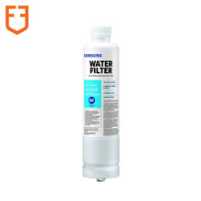 Samsung DA29 00020B Refrigerator Water Filter Replaces 9101 HAF CIN DA29 00020A