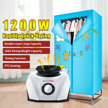 1200W Portable Electric Hot Air Clothes Dryer Fast Drying Wardrobe Machine Home