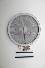 Genuine 4453909 Whirlpool Range Element  Surface WP4453909 74011551 W10823692
