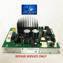 SQ Repair 803949P Washer Motor Control Board