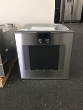 Gaggenau 400 Series BO450611 24 Inch Single Electric Wall Oven