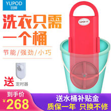 Mini washing machine hand holding a small dormitory household travel bucket