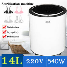 14L 820W Electric Heat Clothes Underwear Ultraviolet Sterilization Dryer Machine