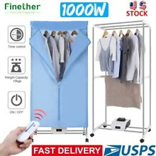 Portable Electric Clothes Dryer Rack Heat Folding Laundry Drying Wardrobe Remote
