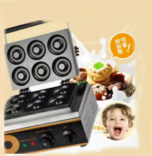 Electric Mini Donut Waffle Machine Small Kitchen Home Appliance 360MM 330MM