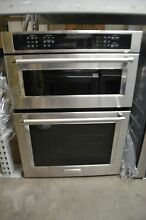 KitchenAid 30  Stainless Steel Built In Microwave Combo Oven KOCE500ESS