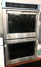 Stainless KitchenAid Double Door Stack Electric Convection Built In Wall Oven