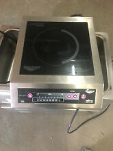 Vollrath Intrigue Commercial Induction Cooktop 6950020