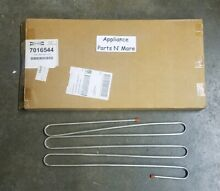 SUB ZERO OEM REFRIGERATOR EVAPORATOR TUBE SVCE ASSEMBLY PART NUMBER  7016544 NEW