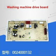 Suitable for Haier drum washing machine computer driver board 0024000132