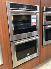 KODE900HSS   KitchenAid  30  Stainless Steel Double Convection Wall Oven DISPLAY