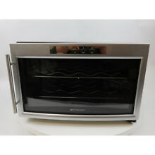 Emerson FR24SL 8 Bottles Wine Cooler with Thermal Glass Door  Stainless Steel