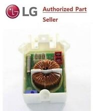LG  GENUINE  WASHING MACHINE PART     EAM60930601 FILTER
