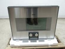 Gaggenau 400 Series 24  Recipe Saver Combi Steam Convection Oven BS474611