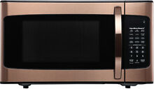 Hamilton Beach 1 1 Cu  Ft  Microwave Oven  Copper