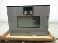 Gaggenau 200 series 24  15 automatic programs speed microwave oven BMP251710