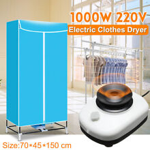 Portable Electric Clothes Dryer 1000W Heater Folding Wardrobe Drying Rack Timer