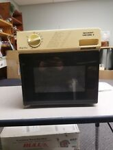 Sharp Carousel II Half Pint Microwave Oven Model R 4075 A Dorm RV Compact