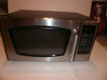 EMERSON MW8992SB 0 9 Cu  Ft  900 Watt Touch Control Stainless Steel Microwave Ov