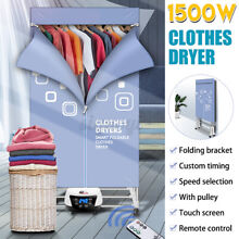 US 1500W Electric Clothes Drying Rack Laundry Dryer Heater Foldable Wardrobe