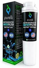 Purelli UKF8001 Refrigerator Water Filter Compatible Replacement Maytag Kenmore