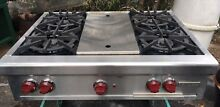 Wolf RT 3640 36  Gas Cooktop Stove Top 4 Burners Griddle commercial