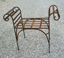 Small King's Bench Solid Metal Furniture  Outdoor or Indoor Seating Very Nice!