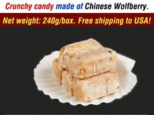 New Chinese Goji Wolfberry crunchy candy red medlar crispy sugar, sweet 240g/box