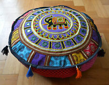 Elephant Footstool Chair Seat Pad Recycled Fabric Cotton Indian Fair Trade 40cm