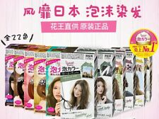 KAO Japan Liese Prettia  Bubble Hair Color Kit 15 colors MADE IN Japan FREE SHIP