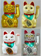 20.3cm Swinging Arm Fortune Cat Maneki Neko - Battery Powered Lucky Cat