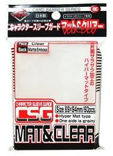 KMC Character Guard Card-Barrier Over Sleeves (60 ct.) Choose Your Style!