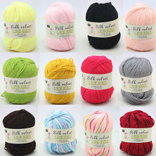 50g Super Soft Natural Smooth Cotton Silk Protein Baby Knitting Woollen Yarn
