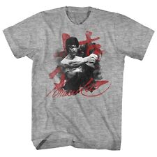 Bruce Lee T-Shirt Red Kanji Athletic Heather T-Shirt