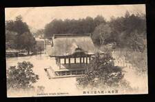 023693 Japan Kamakura. Hachiman Temple Vintage PC