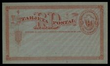 3 cent Dominican Republic postal stationery card mint blue