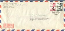 Taipei China Taiwan airmail multicolored franking on cover to US