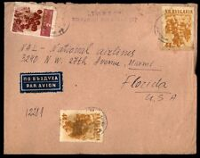Bulgaria Airmail cover airmail multifranked to Miami Florida US