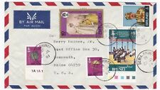 Brunei 1981 Seria to US Monmouth Maine Multifranked Airmail Cover