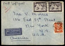 Austria multicolored franking on airmail cover to New York City US