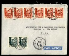 1950 multifranked airmail cover Morocco to Harrison New Jersey US