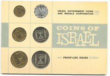 Israel 1965 prooflike set 6 coins in sealed government holder