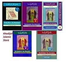 Gateway to Arabic by Imran Alawiye Arabic Learning Book