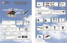 SHuangMa DH Double Horse 9100 RC Remote Radio Control 3CH Helicopter Spare Parts