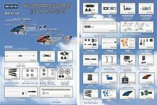 DH Double Horse ShuangMa 9118 RC Remote Radio Control 3CH Helicopter Spare Parts